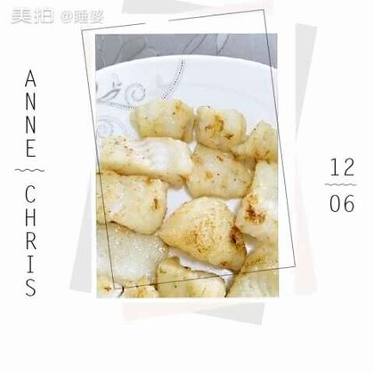 #美食##花蛤豆腐汤##柠檬烤翅##香煎龙利鱼#