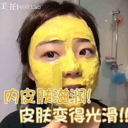 16-12-26 19:58转发的美拍视频