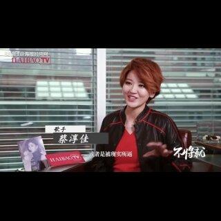 #不将就#李荣浩为她写歌,林俊杰是她后辈,而她居然是个验光师!