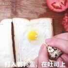 #美拍大师##走哪吃哪##早餐##烤面包片#