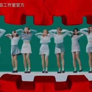 TWICE(트와이스) 'TT' M-V#韩国舞蹈##韩国明星##日韩mtv舞蹈##twice#@泫舞舞蹈工作室-少儿 @泫舞小雪 @奇天大盛