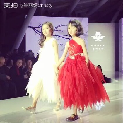 Grace Chen 2017 #christy#高级定制春夏秀圆满成功!#cayla and jaden#
