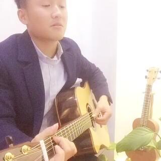 我们要飞到那遥远地方,看一看这世界并非那么凄凉!——《张三的歌》#美拍音乐官方频道##美拍吉他弹唱大赛##吉他弹唱##张三的歌#