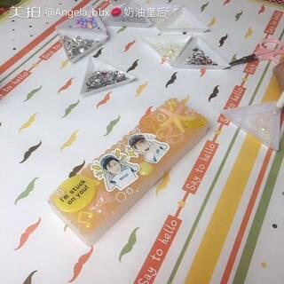 #手工##我和我的奶油皇后##水晶奶油手机壳##我要上热门##我的偶像exo#橙色奶油胶~😍😍😍双十二优惠不断💥💥💥赠品多多~~~😚😚😚晚上十二点活动就结束了哦~~~💪💪💪微店已经跟淘宝同步,店铺给你们了👉https://weidian.com/s/431121?wfr=c👈