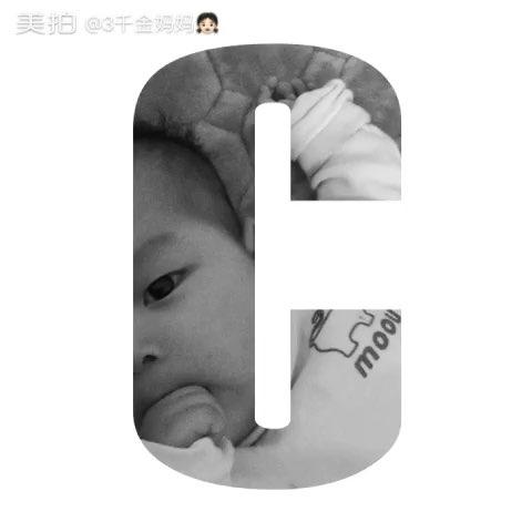 3妈妈历史的宝宝v妈妈#千金#聊聊天-美拍视频角斗图片