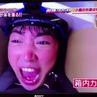 岛国综艺高能一幕。。草泥马内心os:和我有啥关系?第一次想用自己的名字骂人...#日本综艺#