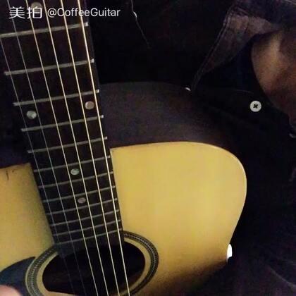 爱如潮水#音乐##吉他弹唱#