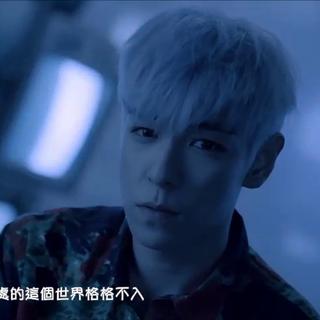 #爱玩的欧尼们#好听到哭,有木有!#BIGBANG#《LAST DANCE》中字~ #音乐##韩国音乐##YG##我要上热门# @美拍娱乐 @美拍小助手 @玩转美拍