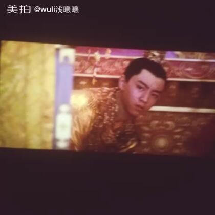 # 长城#今天和同学一起去看了@TFBOYS-王俊凯 的电影首映😊😊😊好嗨森!因为是3D的,所以不清楚😅#男神#@๑A.你家安琪小可爱๑