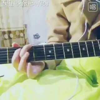 #美拍吉他弹唱大赛##吉他弹唱##正在练习吉他#