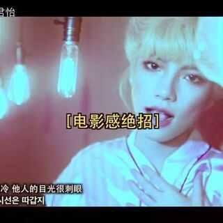 剪辑的套路 - 如何零成本自制一个高大上MV ?(示范样本BigBang-SOBER ) #音乐##热门##教程##BIGBANG在美拍#