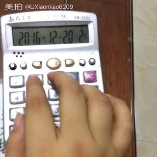 #计算机弹琴##计算器挑战赛##计算器弹奏大赛#欢乐颂 还有一笑倾城 杨洋男神唱的 弹的不好啊😪😪😪😪#男神##U乐国际娱乐#