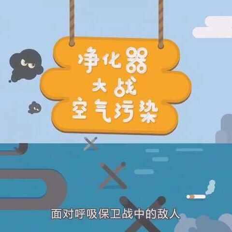 【我是科技控美拍】这个科普视频出自果壳网,是为了...
