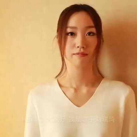 【刘瑞琦美拍】#刘瑞琦跨年演唱会#当当当当~12...