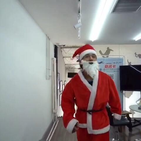 【十三Film影视工作室美拍】#圣诞节#圣诞老人穿的开裆裤#圣...