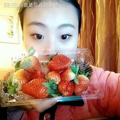 #草莓##平安夜快乐圣诞节快乐啊#
