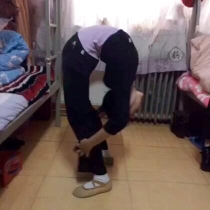 #下腰##舞蹈基本功之站下腰#我同学😏不是我