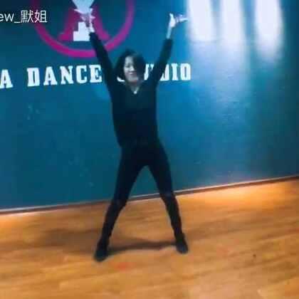#waacking#没事就该动一动,不然怎么跳舞都忘了啊!😂