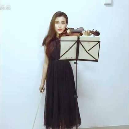 #音乐##小提琴##我要上热门@美拍小助手#@音乐频道官方账号 《我要你》改编探戈版 希望大家喜欢😘所有伴奏音频乐谱已在微店上架 需要的加微信