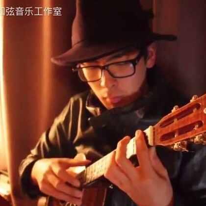 """《なんでもないや》来自《你的名字》的插曲,中文意思为""""没什么大不了"""",视频中的尤克里里改编来自日本的小鲜肉演奏家渡边海智,恬静的音乐让整个人都放松了下来。#你的名字##尤克里里#"""