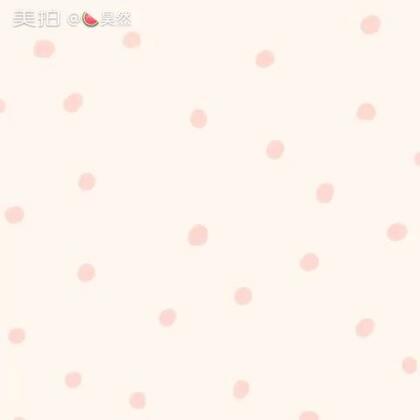【🍉黄小琴美拍】16-12-29 13:02