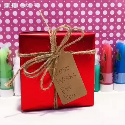 包装礼物、交换礼物、拆礼物。#手工##宅的无聊手作##小宅的日常#新的一年又到了,谢谢大家一直以来对小宅的支持,我打算从这个视频点赞评论转发混眼熟的真爱粉里找一位送一份新年礼物!🎁🙆