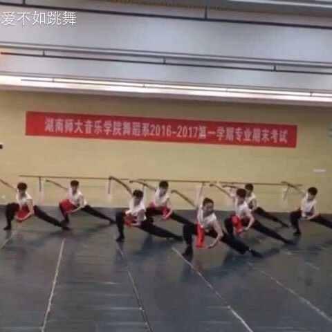 15级男班秧歌。山东鼓子民间。跑鼓子劈鼓子环语音信视频图片