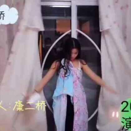 #搞笑新人王#个人跨年演唱会😂@美拍小助手 #我要上热门#