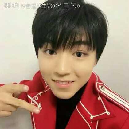 凯爷好suai 20(爱你)17(一起)#王俊凯##我家凯爷帅帅哒#