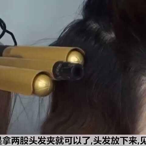 【混丸Maruko美拍】瞬间解决发型塌的方法!get #美...