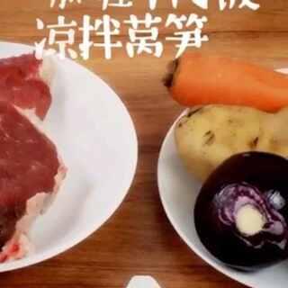 小葵爸爸最喜欢的料理,没有之一!制作简单,最重要的是辣的过瘾,下饭!🍚🍚🍚哈哈,第一次拍摄,大家多包涵。☃️❄️⛄️#韩国美食##懒人必备美食##家庭自制美食#