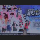 李可涵-冰雪王子(2016最星童音演唱会)