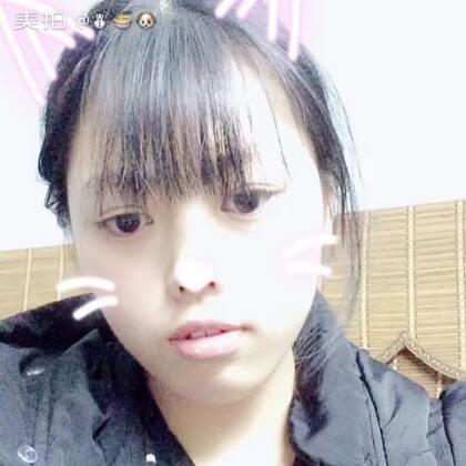 【向日葵🌻小乔🌸美拍】17-01-03 00:18