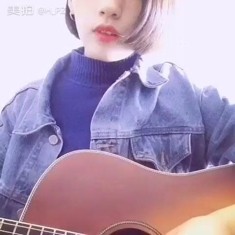 【珍珍是个老可爱了美拍】#音乐#🌿年轮说🍃