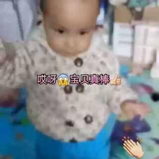 #宝宝成长记#宝贝跨出他的第一步👍#我家宝贝棒棒哒#😝😝😝😝