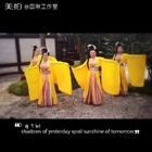 💓#孤芳不自赏#跳舞的仙女们...💃💃