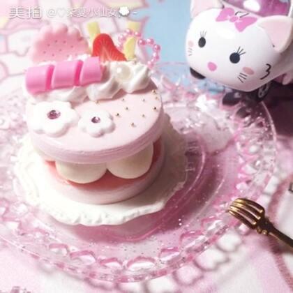 #手工##我要上热门#Flower草莓蛋糕💫原创模仿艾特🌝真的超喜欢这个🌚求转发啦啦~🤔
