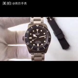 帝舵男款机械手表,微信:hrj1058#高仿手表#