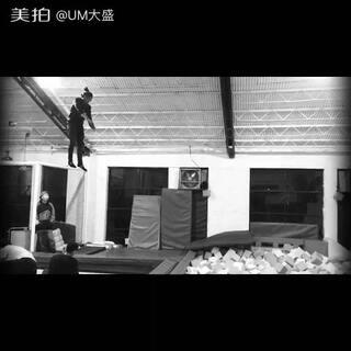 奋力一跃#前空翻##蹦床##城市猴子跑酷#