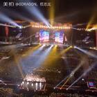 #bigbang##bigbang骄傲回归#20170107首尔演唱会❤❤❤