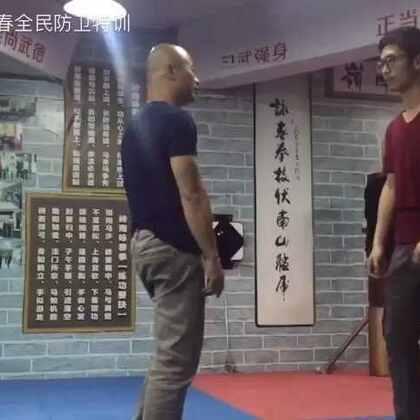 #咏春#一些简单直接快捷的#擒拿#练习防身的手法,今天没有时间做分拆讲解,年底培训学员多,这几天分拆视频再上存