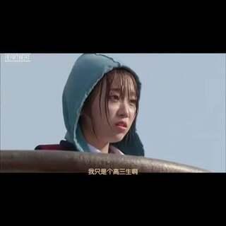 #扑通扑通love#第二集part1