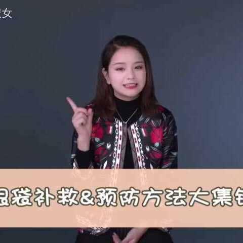 【kiki大魔女美拍】眼袋补救&预防方法大集锦!#...