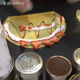 #可丽饼#可丽饼老好吃了诶😋浪了一天啊哈#晴天miss#