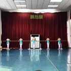 武汉市艺术学校3年级上学期女班踢后腿组合