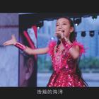 宋心钰-我要飞(2016最星童音演唱会)