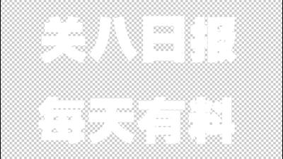 【关爱八卦成长协会美拍】陈思诚出轨与王姓女子的私密合照...