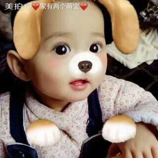 #萌宝宝#我是一只哈巴狗。🐶汪~汪~汪~前两天给宝贝打过预防针后,发高烧两天,还咳嗽。今天流鼻涕咳嗽又加重了。不知道是预防针的原因还是真的感冒了?看你生病好心疼那。#搞笑宝宝##我要上热门@美拍小助手##宝宝#