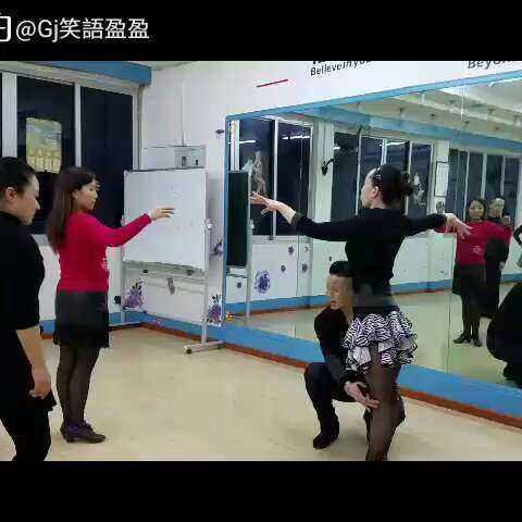 拉丁舞的视频基础#笑语#-基站律动-Gj舞蹈盈舞蹈v视频步奏图片