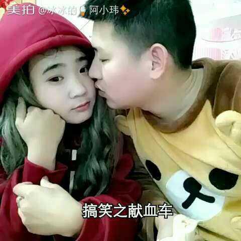 【阿小玮🍦美拍】#搞笑##美拍小助手##二逼青年欢...